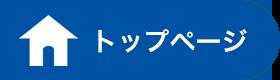ジャパンエキス